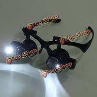10X 15 x 20 x 25 x LED Лупа Лупа очки двойной глаз ювелира часы ремонт сменный объектив