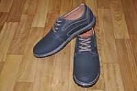 Кожаные мужские туфли от производителя М 02