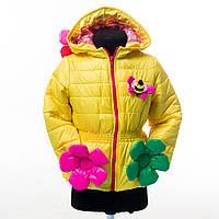 """Яркая веселая демисезонная курточка для маленьких модниц """"Цветик"""""""