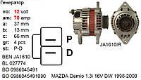 Генератор б/у MAZDA 121 323 626 DEMIO Premacy 1.3 1.8 2.0