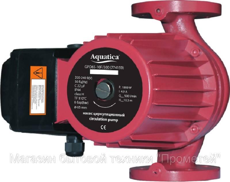 Насос циркуляционный Aquatica 1,3кВт 20,3м 300л/мин 280мм DN50 фл