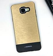 Подвійний чохол золотий Motomo для Samsung Galaxy A3 (2016), фото 1