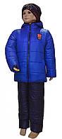 Костюм  зимний ( куртка + штаны). Только 98