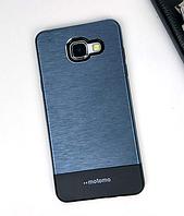 Двойной чехол карбон (синий) Motomo для Samsung Galaxy A7 (2016)