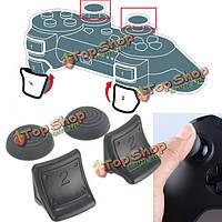 Двойные триггеры + силиконовый захват большого пальца крышка 4в1 комплект для PS3 контроллер