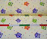 Польская хлопковая ткань с маленькими цветными совушками на бежевом фоне, плотность 135 г/м2., фото 4