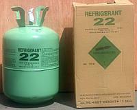 Хладон R-22 (13,6 кг.)