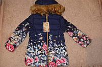 Демисезонная удлиненная  куртка для девочек 4-12 лет
