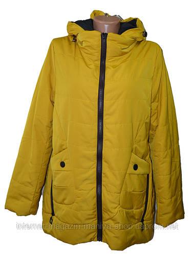 Куртка женская осень батал