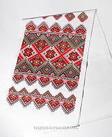 Свадебный рушник под ноги 2,0 м - 35 см с красно-зелёным орнаментом