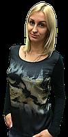 """Кофта женская трикотажная черная длинный рукав Турция """"Animal"""""""