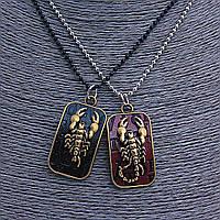 [4см] Подвески Дружбы, цепи шариковые, с черным и бордовым кулонами- скорпионами