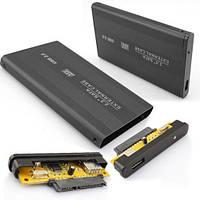 Внешний карман для HDD U25B, карман для HDD жесткого диска 2.5 SATA