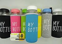 Чехол ТЕРМОРУКАВ для My Bottle (28 видов). Буквы, голубой