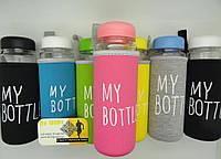 Чехол ТЕРМОРУКАВ для My Bottle (28 видов). Буквы, ярко-розовый