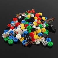 140шт круглый смешанный цветной осязательный комплект крышек кнопки для 12x12x7.3-миллиметровых выключателей такта