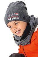 Детская шапка и хомут для мальчика, MARIKA (Польша)