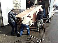 Перевезти холодильник.  Авто для перевозки холодильников по Киеву. Перевозка холодильника.