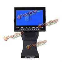 4.3-дюйма аудио-видео-CCTV камеры безопасности тестер складной монитор