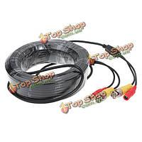 Бнк удлинитель провода кабель для CCTV камеры безопасности системы