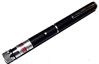 Зеленый лазер 50mw + 4 насадки MS