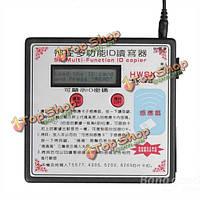 СК-630 125 кГц RFID карты копир копировальный многофункциональный программник ключа