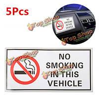 5шт водонепроницаемый не курить в этом предупреждающий знак автомобиля винил стикера 120 * 60мм
