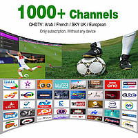 QHDTV - пакет iptv  на 12 месяцев