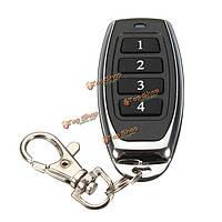 433МГц ворота гаража ключ дистанционного управления 4 кнопки для 62730 62733 70241 bd2 BD4 б & г
