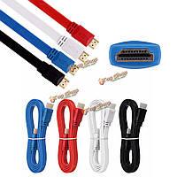 1.5m HDMI 1.4 3D HD телевизор низкопрофильный провод плоский кабель высокая скорость для телевизоров телеприставки