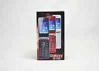"""Мобильный телефон раскладушка Samsung G150 на 2 sim 2,6"""" экран"""