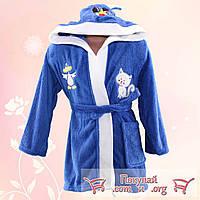 Махровые халаты производства Турция для мальчика и девочки от 5 до 8 лет (4706-3)
