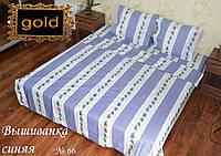 Купить дешево полуторное постельное белье 100% хлопок