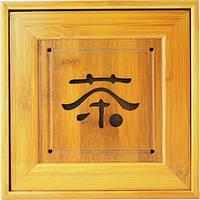 Чабань из бамбука 23*23 см