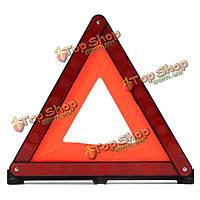 Складывающиеся знак безопасности аварийный инструмент предупреждения об опасности треугольник грузовик дорога