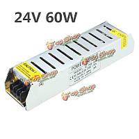 Ip20 AC110В-220В к DC24V 60Вт переключения драйвера адаптера питания