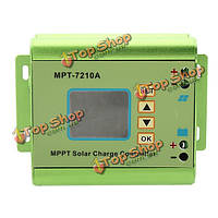 MPT-7210А алюминиевого сплава MPPT солнечные панели Контроллер заряда с ЖК-дисплеем