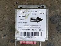 Opel omega b омега б Блок управления AIR BAG GM