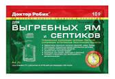 Биобактерии для выгребных ям ДОКТОР РОБИК на 3 куб. качество
