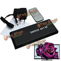 4x1 HDMI-переключатель HDMI волоконно-оптические аудио коаксиальный сепаратор IR дистанционное управление