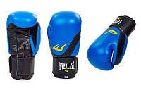 Перчатки боксерские кожаные на липучке EVERLAST BO-3631-B