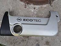 Opel vectra b вектра б Крышка защита двигателя