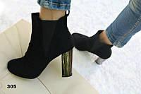 Ботинки ботильоны полусапожки женские на каблуке деми