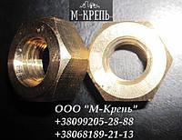 Гайка шестигранная латунная М12 ГОСТ 5915-70, ГОСТ 5927-70, DIN 934