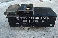 Vw passat b4 1.9TD Блок управления вентилятором 357 919 506 D