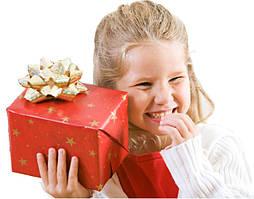 Подарки для детей