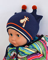 Детская шапка Арктик Жираф, вязка, синий (р.46-50)