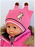 Детская шапка Арктик Жираф, вязка, розовый (р.46-50)