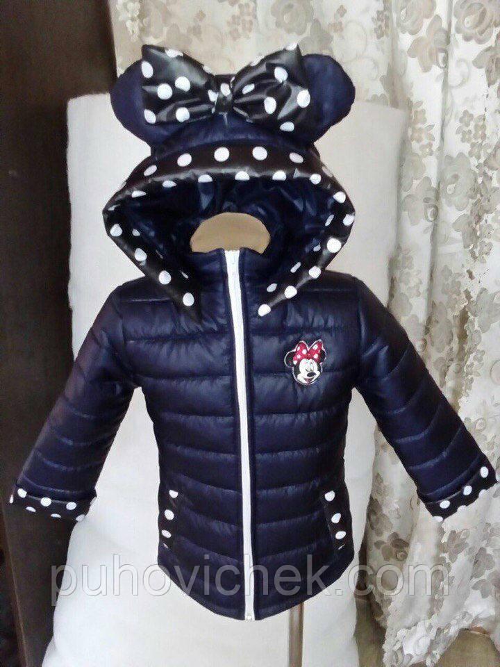 Детская куртка на девочку весна