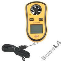Анемометр Измеритель скорости ветра + термометр